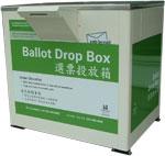 King County ballot drop box.
