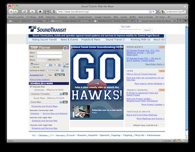 Screen shot 2009-10-10 at 2.53.57 PM